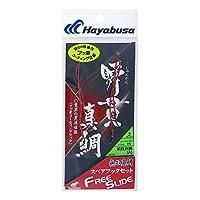 ハヤブサ(Hayabusa) フック 無双真鯛フリースライド フリースライド 瞬貫真鯛スペアフックセット 3号 SE145 メタルジグ ルアー