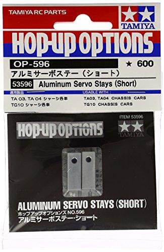 HOP-UP OPTIONS OP-596 アルミサーボステー(ショート)