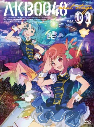 AKB0048 next stage VOL.01 [Blu-ray]