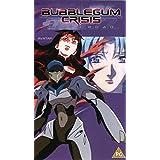 Bubblegum Crisis-Tokyo 2040 Vol. 11-Avatar [VHS] [Import]