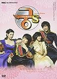 「宮S~Secret Prince~」ビジュアル オリジナル サウンドトラックDVD[DVD]
