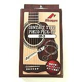 Morris モーリス CP-3 アコースティックギター用ピックアップ【Ebiオリジナルピック付】