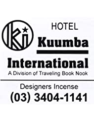(クンバ) KUUMBA『incense』(HOTEL) (Regular size)