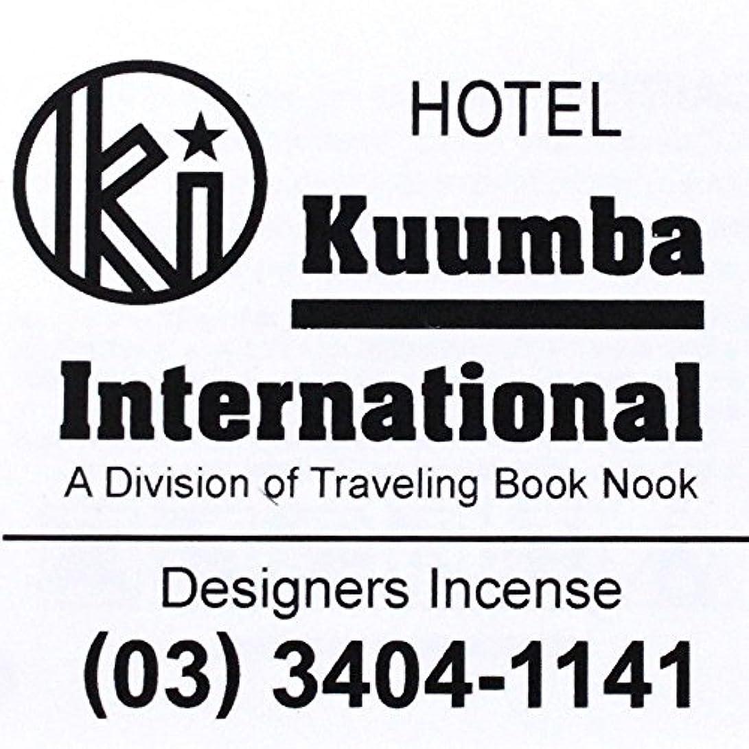 宣言する属する仮説(クンバ) KUUMBA『incense』(HOTEL) (Regular size)
