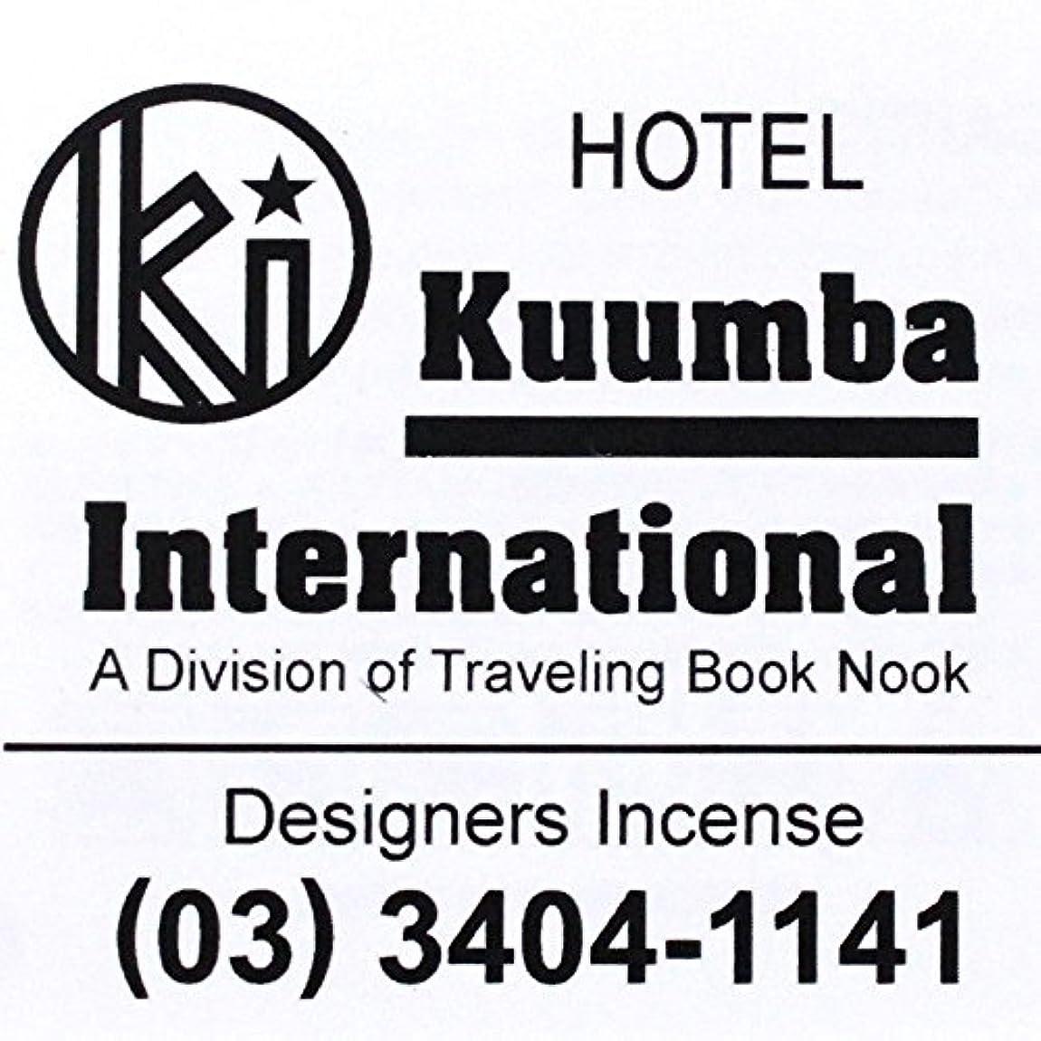 火曜日大聖堂ワイプ(クンバ) KUUMBA『incense』(HOTEL) (Regular size)