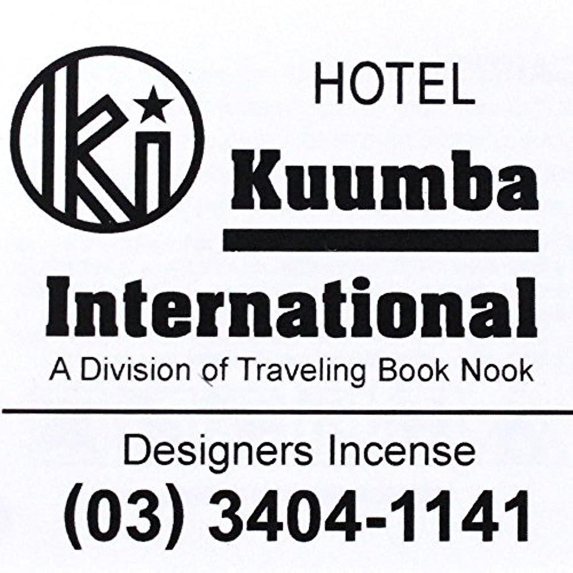 神のれるオート(クンバ) KUUMBA『incense』(HOTEL) (Regular size)