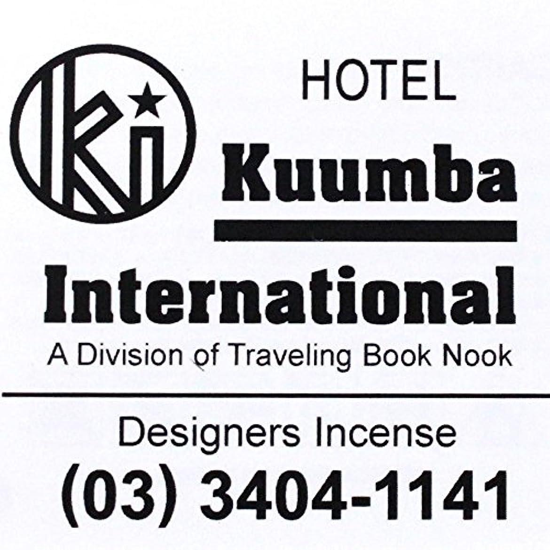 休戦極地インサート(クンバ) KUUMBA『incense』(HOTEL) (Regular size)