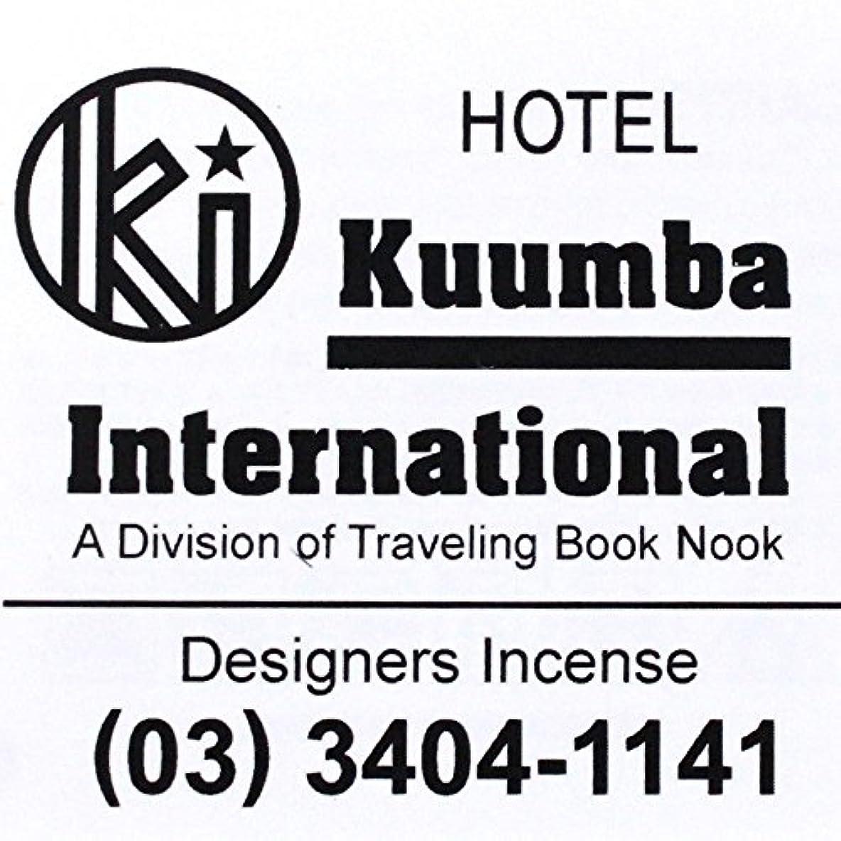 ライブ費用椅子(クンバ) KUUMBA『incense』(HOTEL) (Regular size)