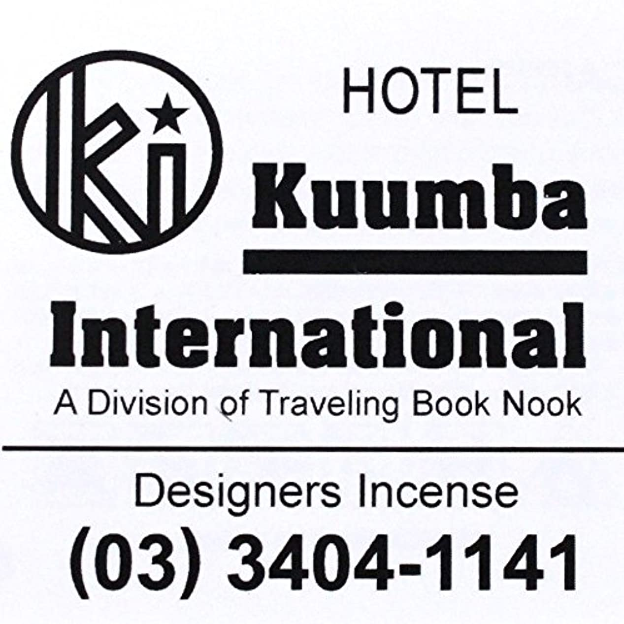 補う確執再開(クンバ) KUUMBA『incense』(HOTEL) (Regular size)