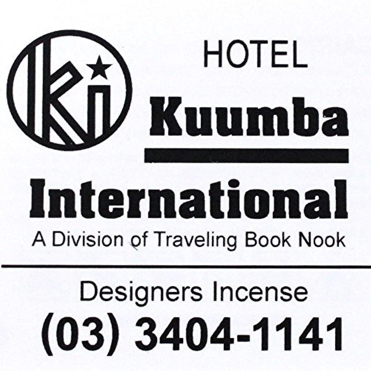 形式建物浸漬(クンバ) KUUMBA『incense』(HOTEL) (Regular size)