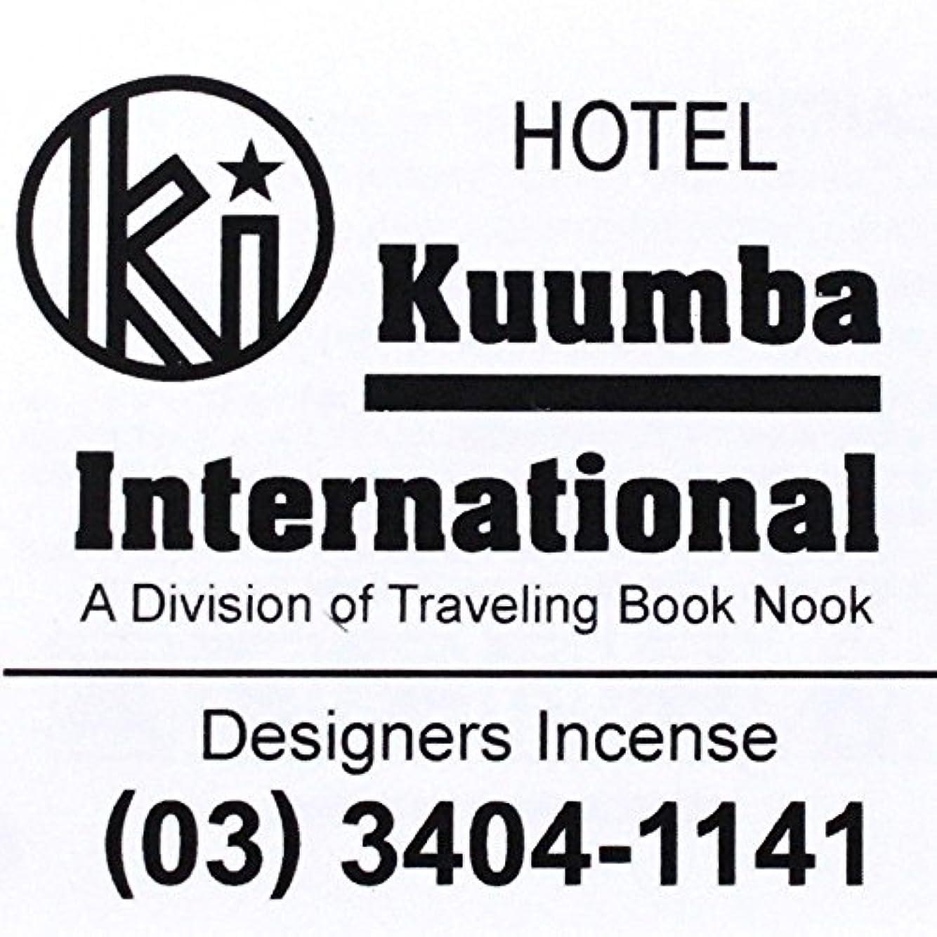 スーツケース語調べる(クンバ) KUUMBA『incense』(HOTEL) (Regular size)