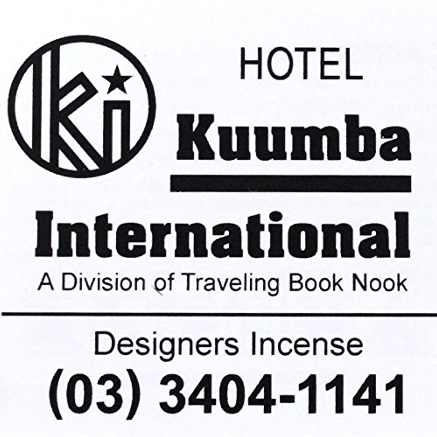冷酷なカウンタ吸収剤(クンバ) KUUMBA『incense』(HOTEL) (Regular size)