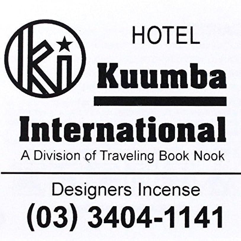 継承キネマティクス宿る(クンバ) KUUMBA『incense』(HOTEL) (Regular size)