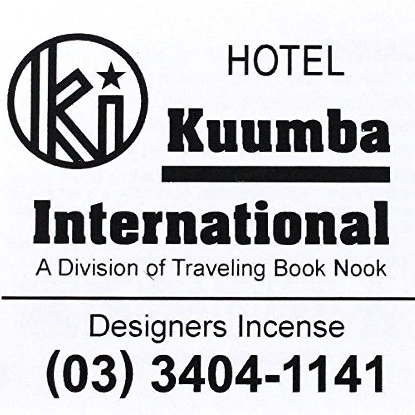 ご覧ください十年刺します(クンバ) KUUMBA『incense』(HOTEL) (Regular size)