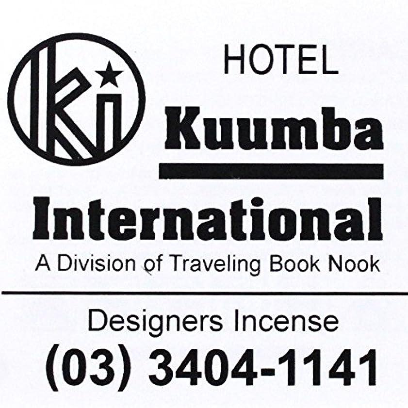 舗装するヘッドレスキリン(クンバ) KUUMBA『incense』(HOTEL) (Regular size)