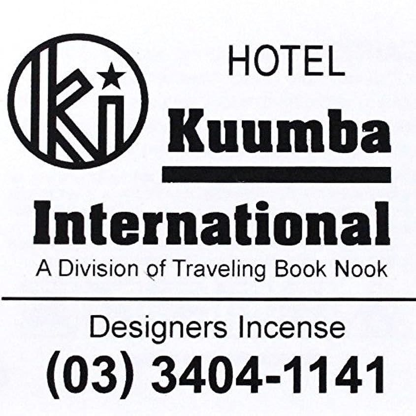 トレード冷酷な階段(クンバ) KUUMBA『incense』(HOTEL) (Regular size)