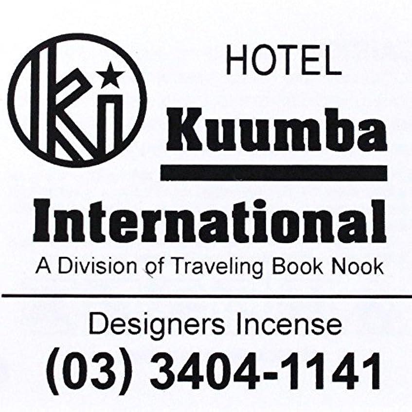 ミリメーターテレビを見る経由で(クンバ) KUUMBA『incense』(HOTEL) (Regular size)