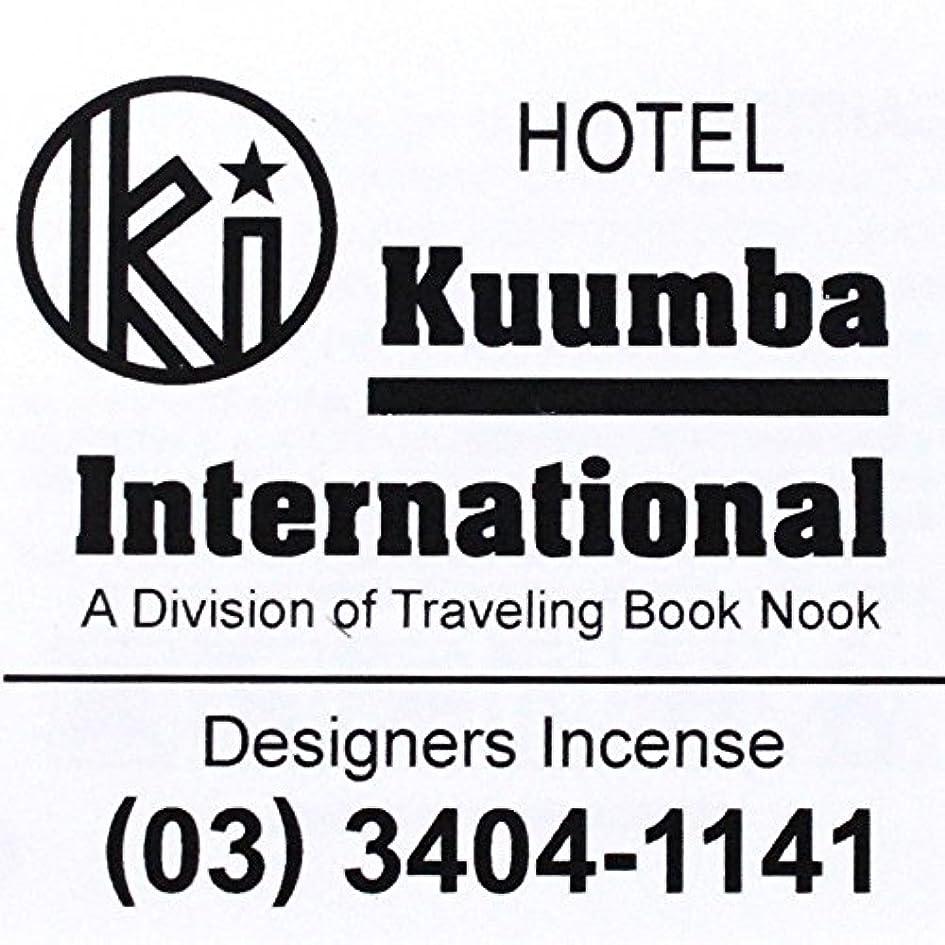 滴下手がかり含意(クンバ) KUUMBA『incense』(HOTEL) (Regular size)