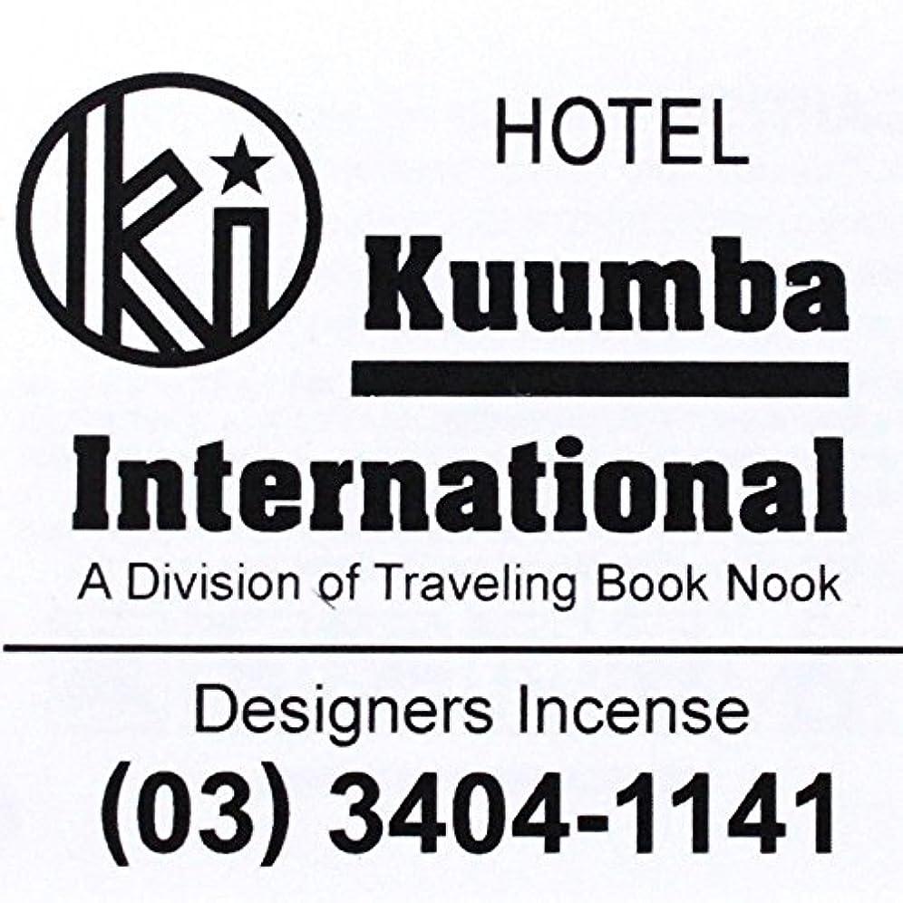 常に土曜日金貸し(クンバ) KUUMBA『incense』(HOTEL) (Regular size)