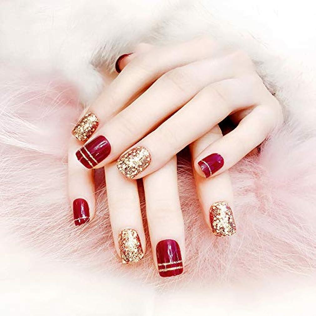パパ施し作りますバレエ人工爪偽爪グラディエントシックミディアムフルカバーアクリル24本偽爪色ローズゴールドレッド