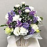 お供え紫と白のアレンジメント (サイズ 高さ:約30cm×幅:約30cm×奥行:約20cm)