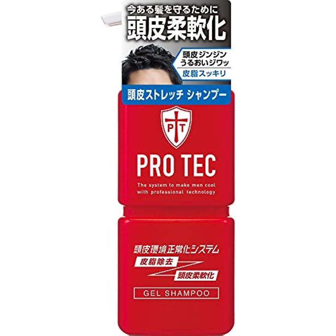 怒っているノーブル驚くべきPRO TEC(プロテク) 頭皮ストレッチ シャンプー 本体ポンプ 300g(医薬部外品)