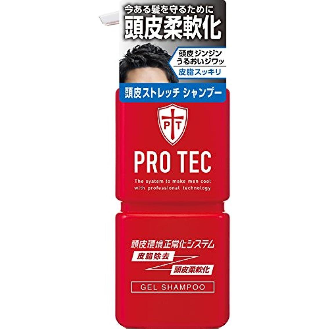 心臓被害者軍隊PRO TEC(プロテク) 頭皮ストレッチ シャンプー 本体ポンプ 300g(医薬部外品)