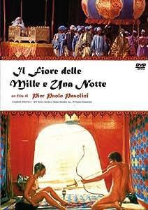 アラビアンナイト IL FIORE DELLE MILLE E UNA NOTTE [DVD]