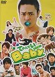 てやんでいBABY DVD-BOX