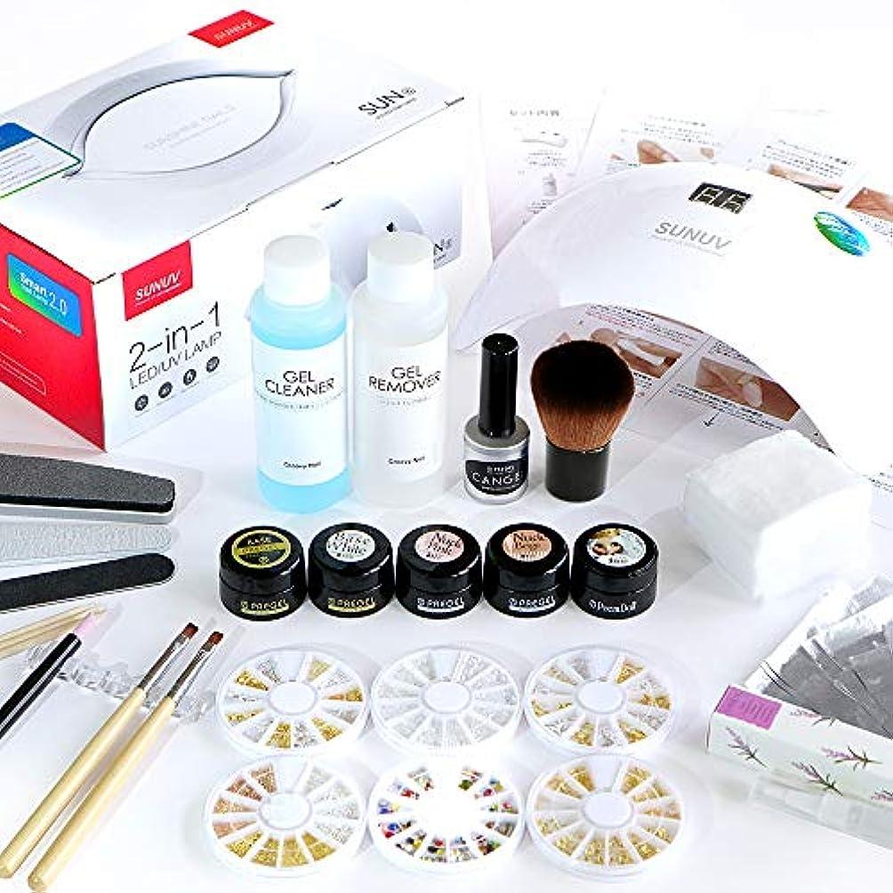 結び目銛追放PREGEL プリジェル ジェルネイル スターターキット 日本製カラージェル4色+LEDライト48W ネイルアート 初心者におすすめ