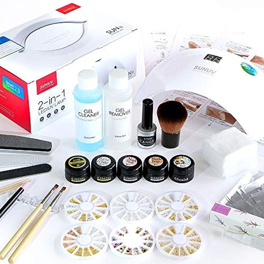 ロッジ社会科天井PREGEL プリジェル ジェルネイル スターターキット 日本製カラージェル4色+LEDライト48W ネイルアート 初心者におすすめ