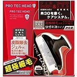 【限定】PRO TEC HEAD(プロテクヘッド) ジェルシャンプー+ウォッシングブラシ かため