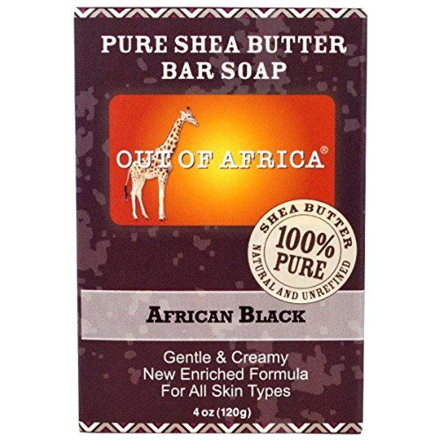噴出する父方のパパ【海外直送品】【2個セット】Out of Africa - Pure Shea Butter Bar Soap, African Black, 4 oz (120 g)