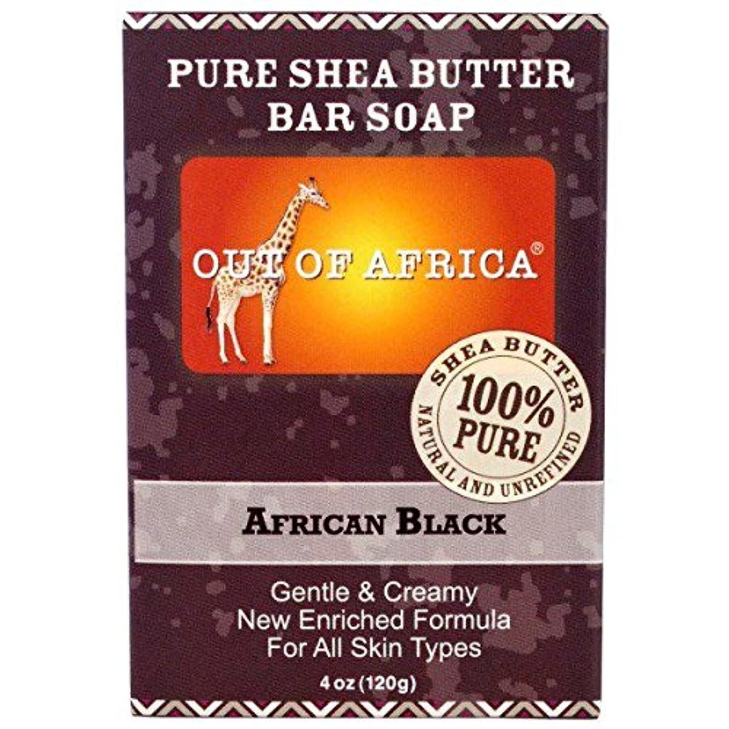 じゃないローマ人飽和する【海外直送品】【2個セット】Out of Africa - Pure Shea Butter Bar Soap, African Black, 4 oz (120 g)