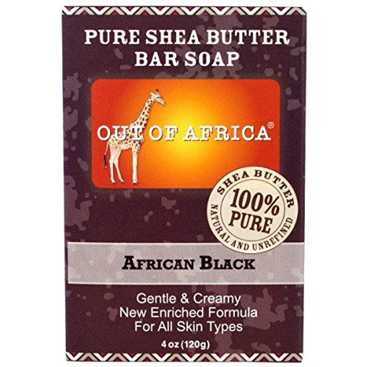 はがきやろう擬人化【海外直送品】【2個セット】Out of Africa - Pure Shea Butter Bar Soap, African Black, 4 oz (120 g)