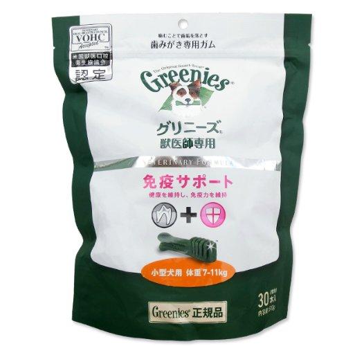 グリニーズ 獣医師専用 免疫サポート 小型犬用 30本入り【...