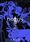 DOGS/BULLETS&CARNAGE 第2巻