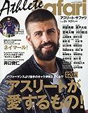 アスリート・Safari vol.18 (Safari 2017年12月増刊号)