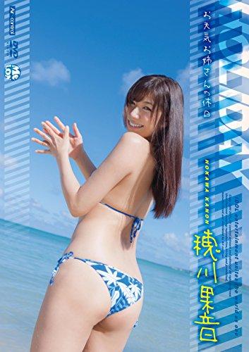 お天気お姉さんの休日 穂川果音 Air control [DVD]