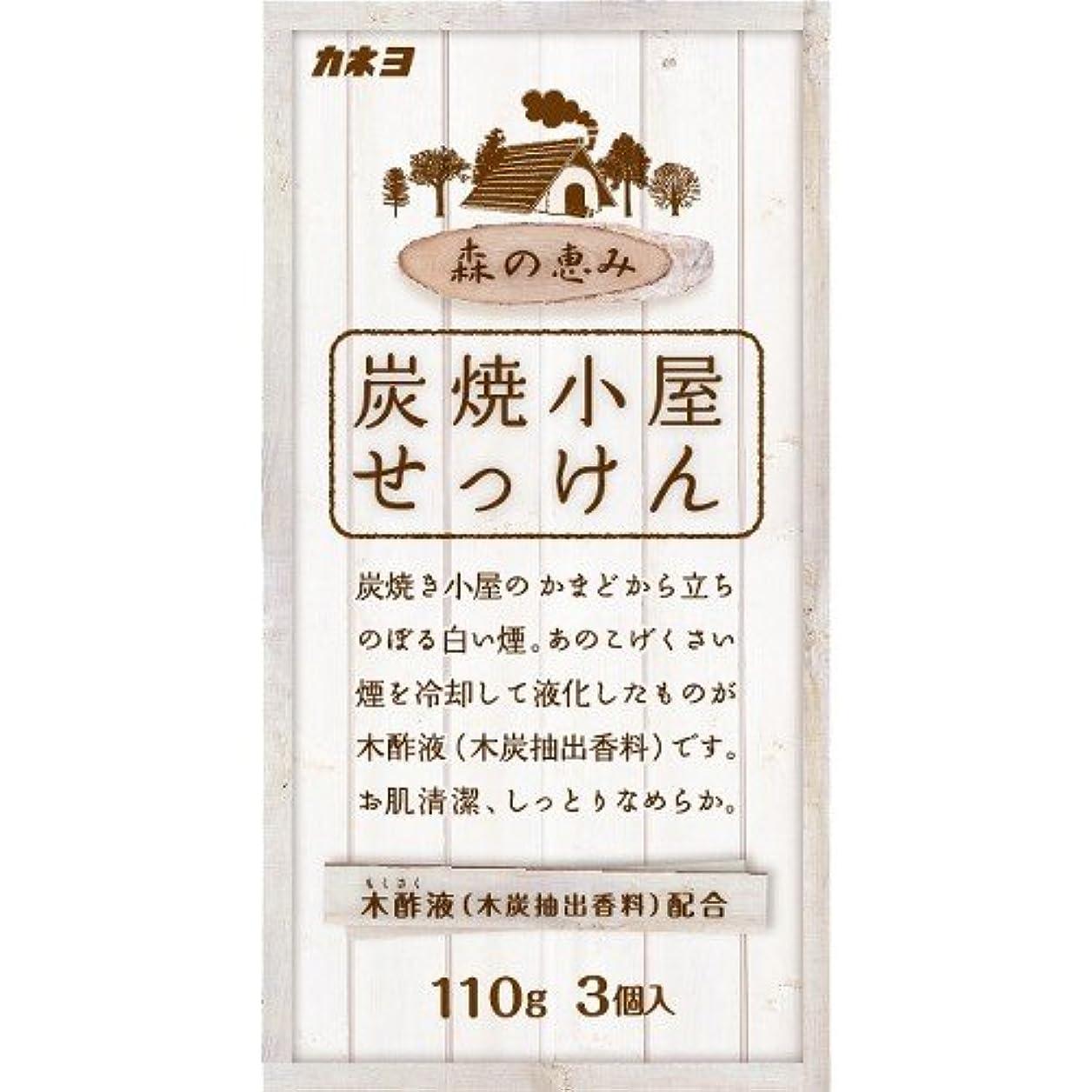 貼り直す桃愛人カネヨ石鹸 炭焼小屋 化粧石けん 110g×3個入