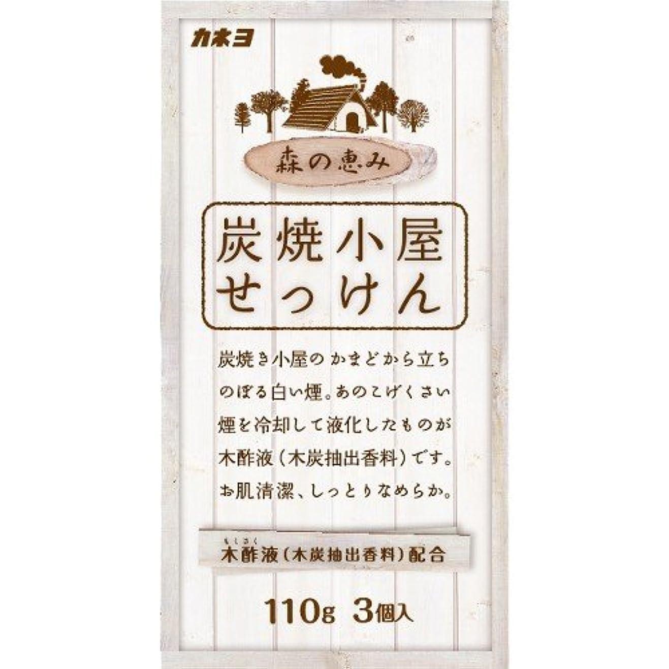 パースブラックボロウキャッシュマットカネヨ石鹸 炭焼小屋 化粧石けん 110g×3個入