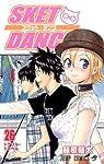 SKET DANCE 26 (ジャンプコミックス)