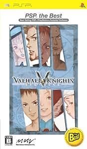 VALHALLAKNIGHTS -ヴァルハラナイツ- PSP the BEST