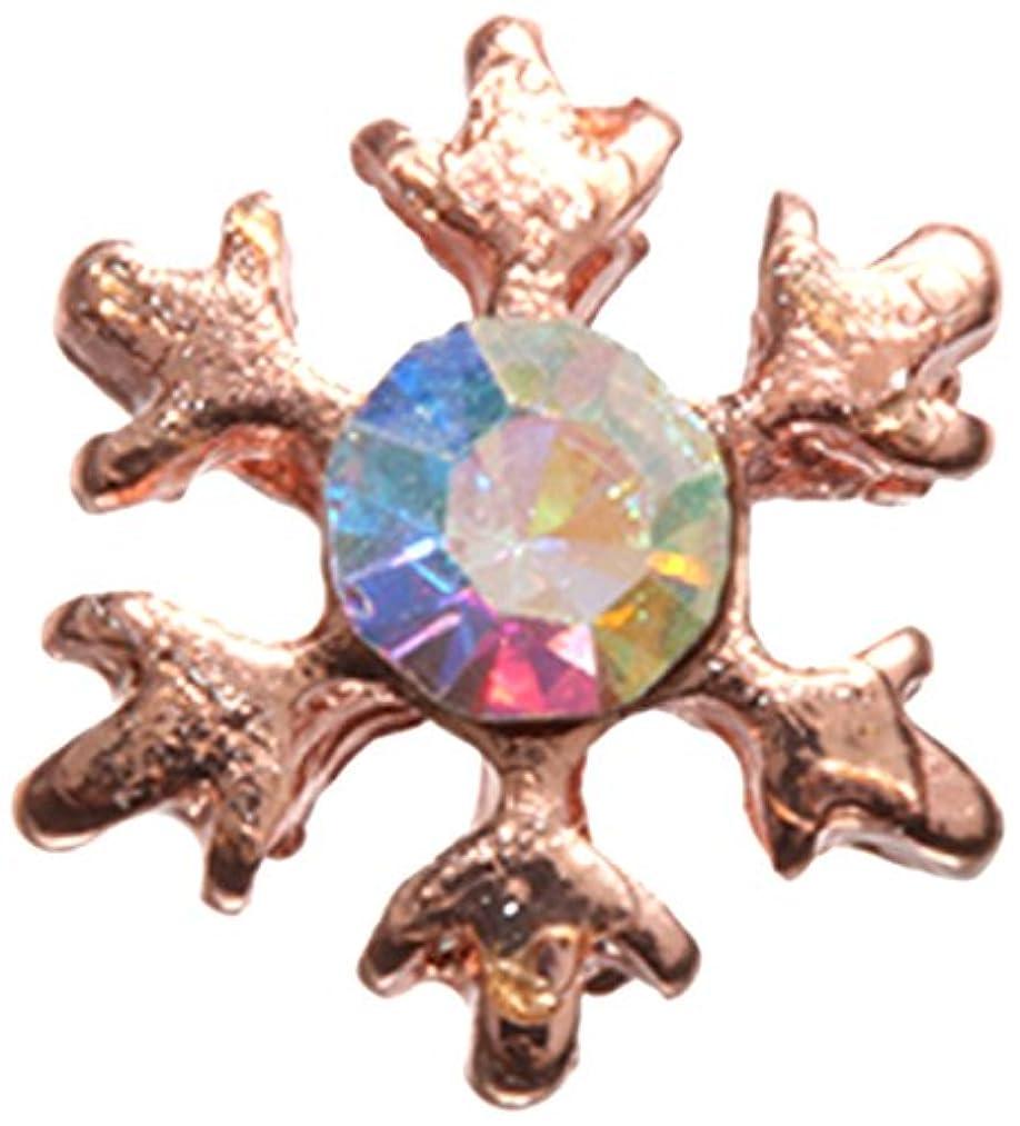 ディレイ卵ディンカルビルスノーフレイク オーロラ(各2個) ピンクゴールド