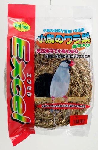 小鳥の巣フゴ 巣草入り