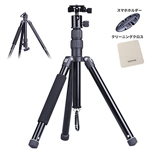 CHIHEISENN カメラ三脚 超軽量 約750g 小型 ...