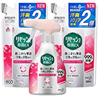 【まとめ買い】リセッシュ除菌EX 消臭スプレー ピュアソープの香り 本体+ 詰め替え 320ml×2個
