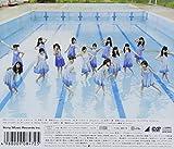 ガールズルール (DVD付 / Type-A) 画像