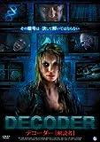 DECODER デコーダー[DVD]