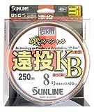 サンライン(SUNLINE) ナイロンライン 磯スペシャル 遠投 カゴ・ぶっこみ 250m 8号